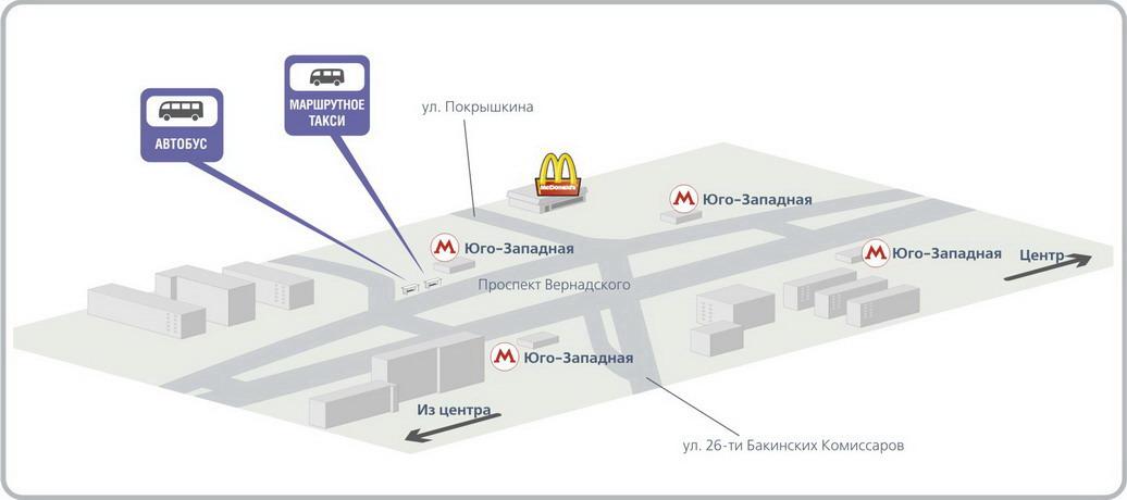 Как добраться до аэропорта